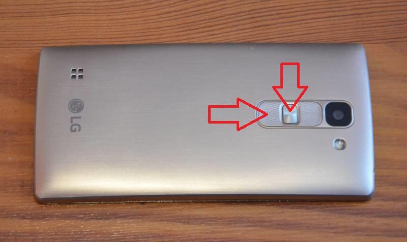 Jak udělat snímek obrazovky na LG Spirit mobilu