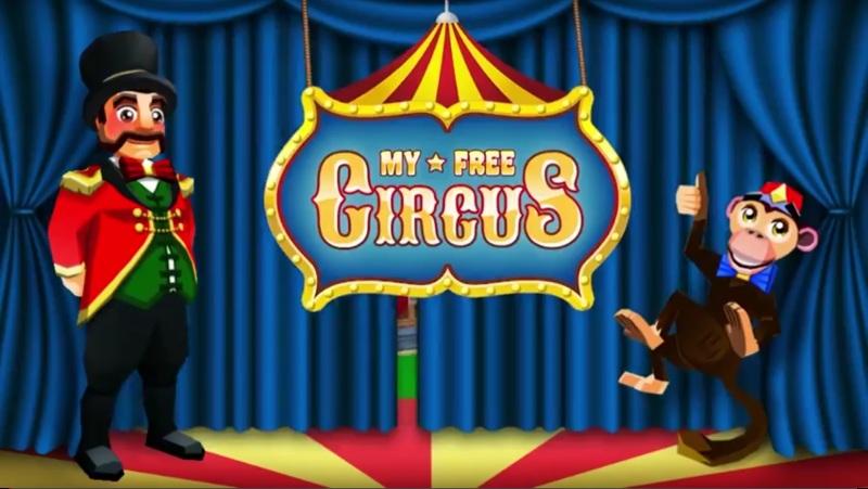 my free circus