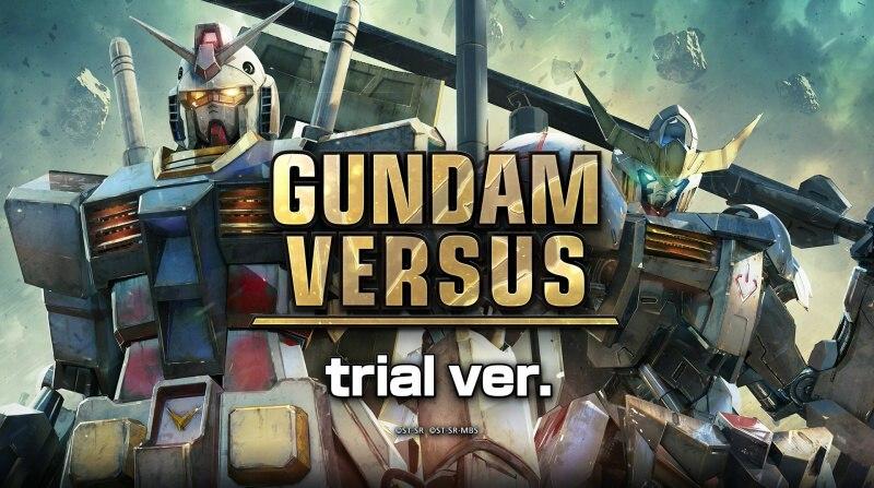 gundam versus ps4 trial