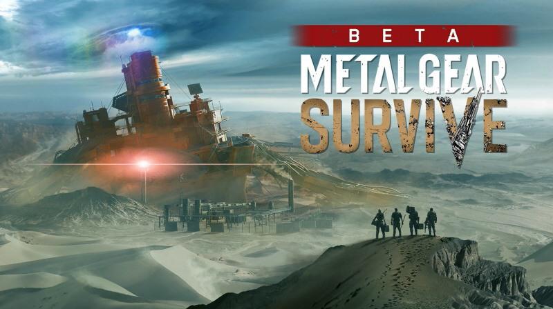 metal gear survive ps4 beta