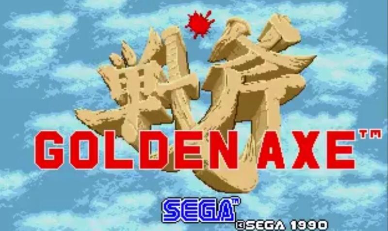 Golden Axe (MS-DOS) PC game