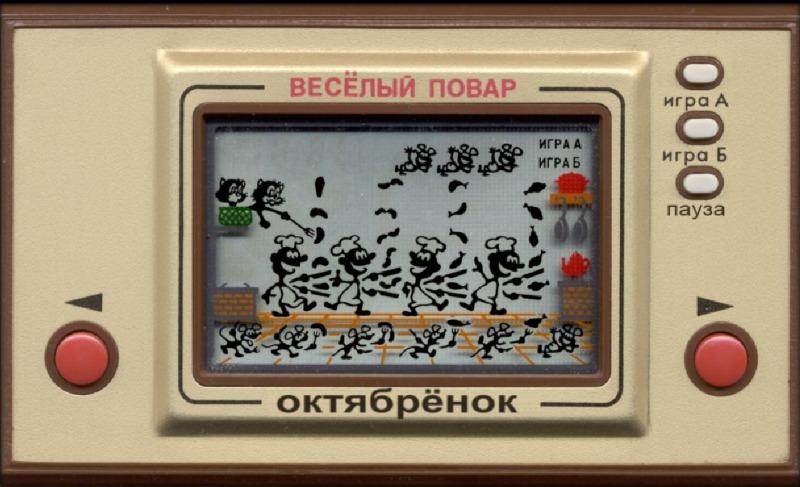 Staré ruské digi hry 01
