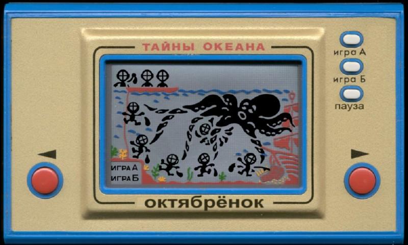 Staré ruské digi hry 02