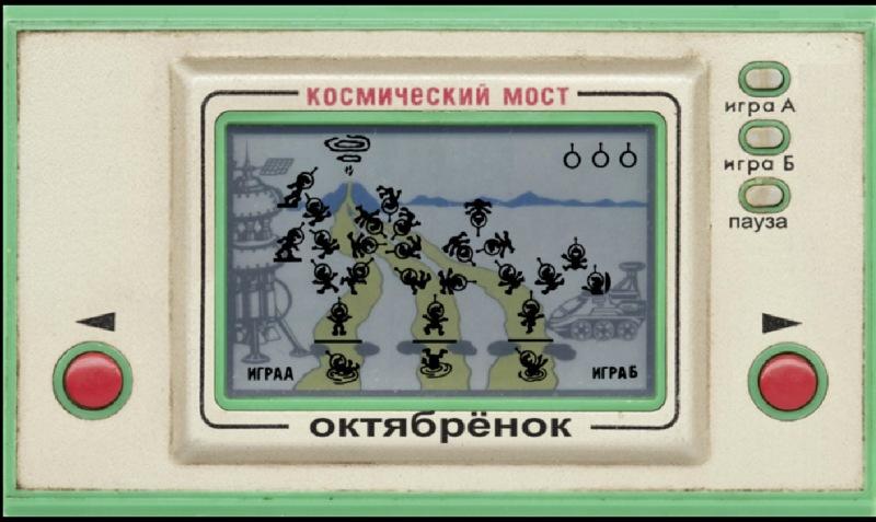 Staré ruské digi hry 03