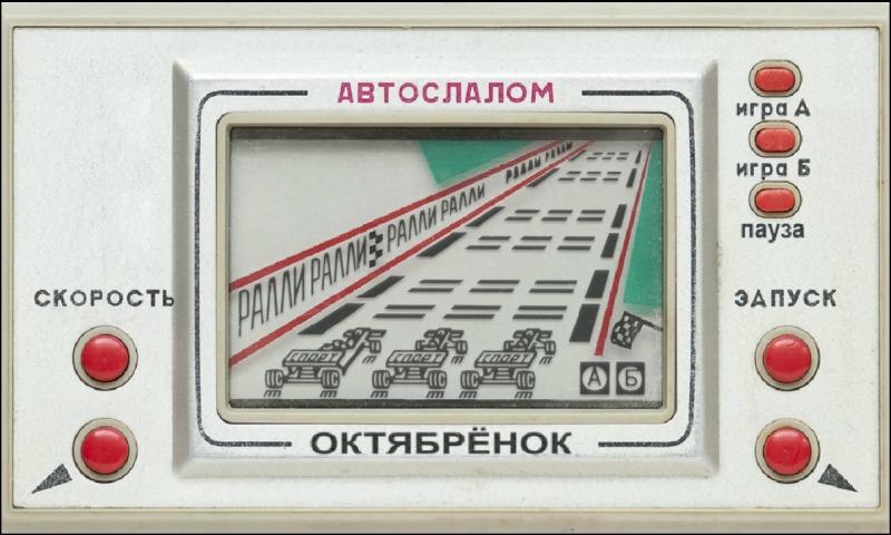 Staré ruské digi hry 04