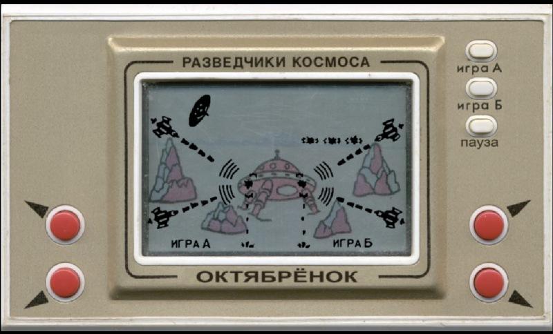 Staré ruské digi hry 06