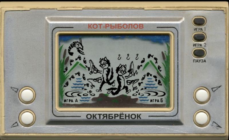 Staré ruské digi hry 07