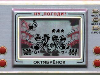 Nu Pogodi - Nu pagagi - stará ruská digi hra
