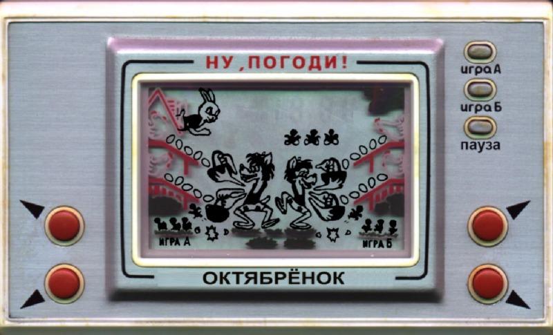 Staré ruské digi hry 10